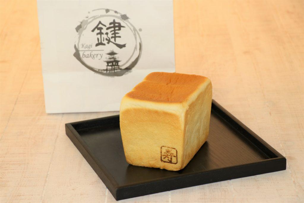 【新商品:期間限定発売】Kagi Bakery(カギベーカリー)「寿」焼印入り食パン